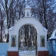 elets-kazanskoe-kladbische-glavnyj-vhod-02
