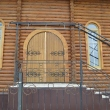 elets-hram-svyatoj-troicy-11