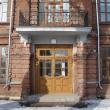 elets-kommunarov-30-08