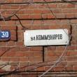 elets-kommunarov-30-10