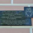 elets-komsomolskaya-83-14