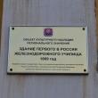 elets-privokzalnaya-23-07