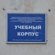 elets-privokzalnaya-23-13