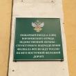 elets-privokzalnaya-23-17
