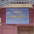 elets-muzhskaya-gimnaziya-04