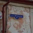 gelendzhik-ulica-shmidta-8a-04