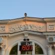 krymsk-vokzal-04