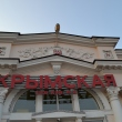 krymsk-vokzal-09