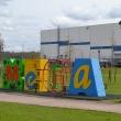 kudrovo-mega-park-02