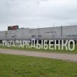 kudrovo-mega-park-23