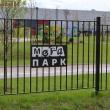 kudrovo-mega-park-29