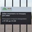 kudrovo-mega-park-33