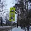 likino-dulyovo-kommunisticheskaya-ulica-05