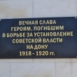 millerovo-stela-05