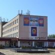 millerovo-lenina-5-05