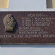 millerovo-vokzal-10