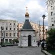 moskva-chasovnya-rozhdestva-presvyatoj-bogorodicy-02