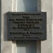 moskva-hram-georgiya-pobedonosca-na-pskovskoj-gorke-05