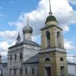 moskva-hram-maksima-blazhennogo-03