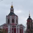 moskva-hram-vozneseniya-gospodnya-za-serpuhovskimi-vorotami-04
