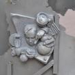 murino-pamyatnik-mendeleevu-11