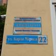 novorossijsk-karla-marksa-22-05
