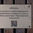 otkrytie-pamyatnika-pechalnyj-angel-04032021-05