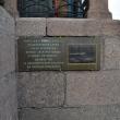 spb-memorialnaya-doska-pervoj-elektrostancii-04