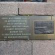 spb-memorialnaya-doska-pervoj-elektrostancii-05