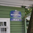 spb-nab-makarova-14b-10