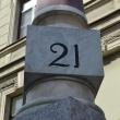 spb-verstovoj-stolb-3-21-03