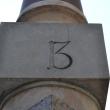 spb-verstovoj-stolb-3-21-05