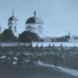 Тамбовский Вознесенский монастырь (вид с юга). Фото XIX в.