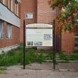 tosno-po-glavnoj-ulice-univermag-03