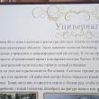 tosno-po-glavnoj-ulice-univermag-06