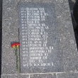 tosno-memorialnyj-kompleks-25