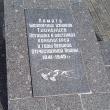 tosno-memorialnyj-kompleks-27