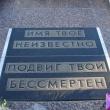 voronezh-memorial-04