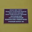 voronezh-moskovskij-prospekt-14-05