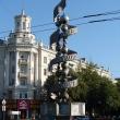 voronezh-pamyatnik-slava-sovetskoj-nauke-04