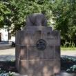 voronezh-pamyatnik-zhertvam-belogo-terrora-04