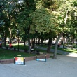 voronezh-petrovskij-skver-01
