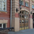 voronezh-plexanovskaya-29-05