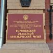 voronezh-plexanovskaya-29-09