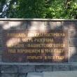 voronezh-ploshhad-pobedy-04