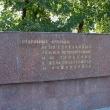 voronezh-ploshhad-pobedy-15