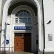 voronezh-prospekt-revolucii-25-04
