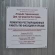 voronezh-usadba-germanovskoj-15