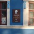 voronezh-prospekt-revolucii-7-04