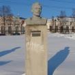 arhangelsk-bust-voronina-01